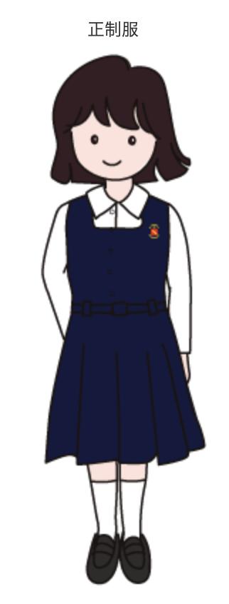 横浜雙葉中学校制服
